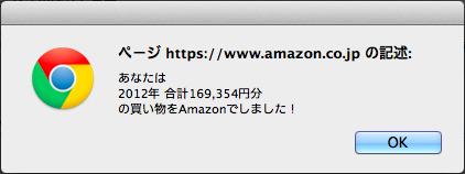 スクリーンショット 2013-06-15 4.47.27