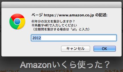 スクリーンショット 2013-06-15 4.46.33