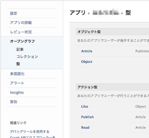 スクリーンショット 2013-06-16 0.09.40