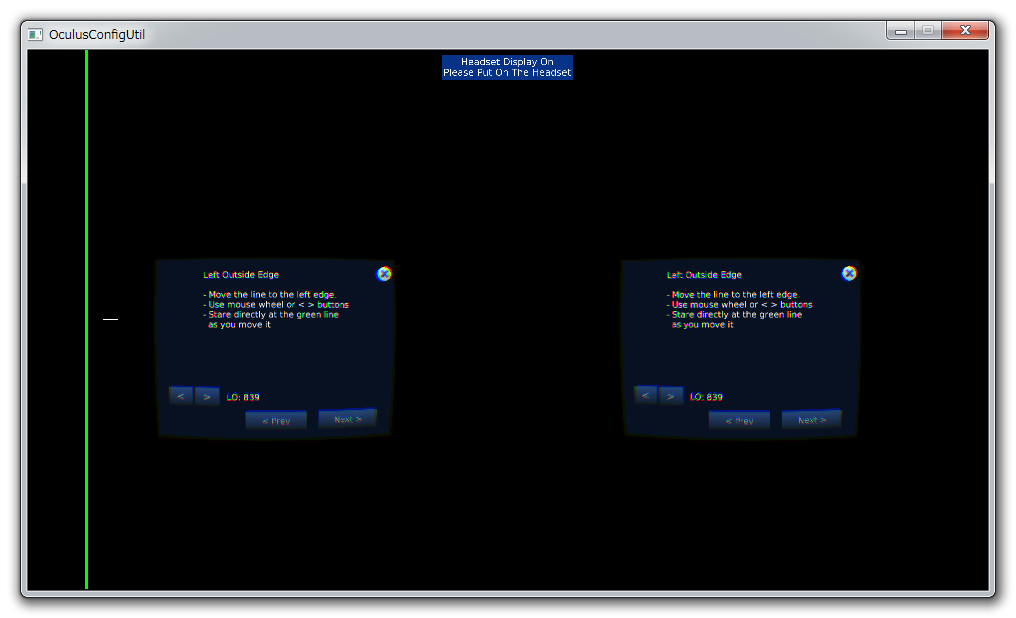 SnapCrab_OculusConfigUtil_2014-11-2_14-52-52_No-00