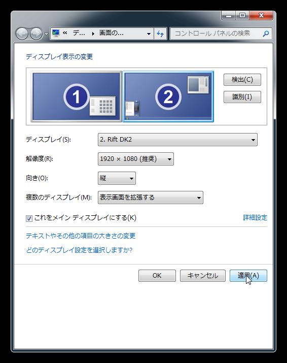 SnapCrab_画面の解像度_2014-11-1_21-43-13_No-00