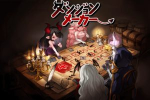 Dungeon Maker(ダンジョンメーカー)初心者攻略wikiメモ!