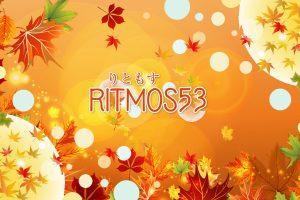 リトモス53 全曲リスト動画